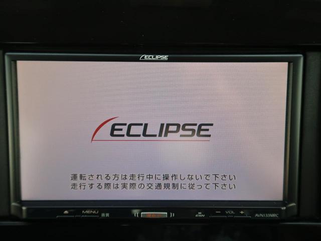 ハイウェイスター Vセレクション 社外ナビ バックカメラ 両側電動スライドドア LEDヘッドランプ オートクルーズ ETC(6枚目)