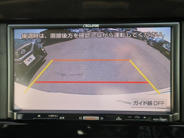 ハイウェイスター Vセレクション 社外ナビ バックカメラ 両側電動スライドドア LEDヘッドランプ オートクルーズ ETC(7枚目)