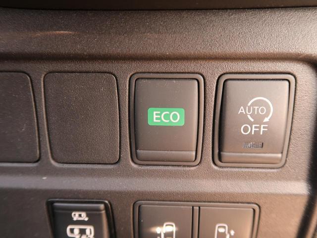 ハイウェイスター Vセレクション 社外ナビ バックカメラ 両側電動スライドドア LEDヘッドランプ オートクルーズ ETC(39枚目)