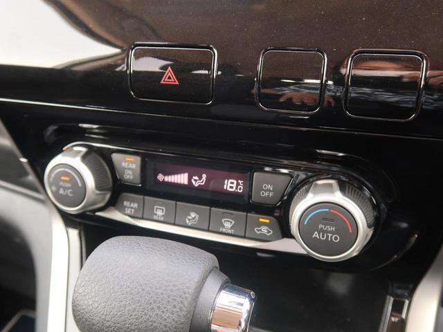 ハイウェイスター Vセレクション 社外ナビ バックカメラ 両側電動スライドドア LEDヘッドランプ オートクルーズ ETC(43枚目)