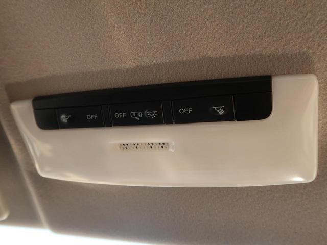 ハイウェイスター Vセレクション 社外ナビ バックカメラ 両側電動スライドドア LEDヘッドランプ オートクルーズ ETC(48枚目)
