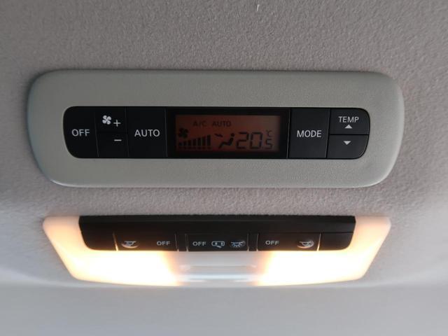 ハイウェイスター Vセレクション 社外ナビ バックカメラ 両側電動スライドドア LEDヘッドランプ オートクルーズ ETC(49枚目)
