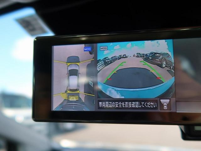 S 純正ナビ 衝突被害軽減 全周囲カメラ LEDヘッドランプ bluetooth フルセグTV(50枚目)