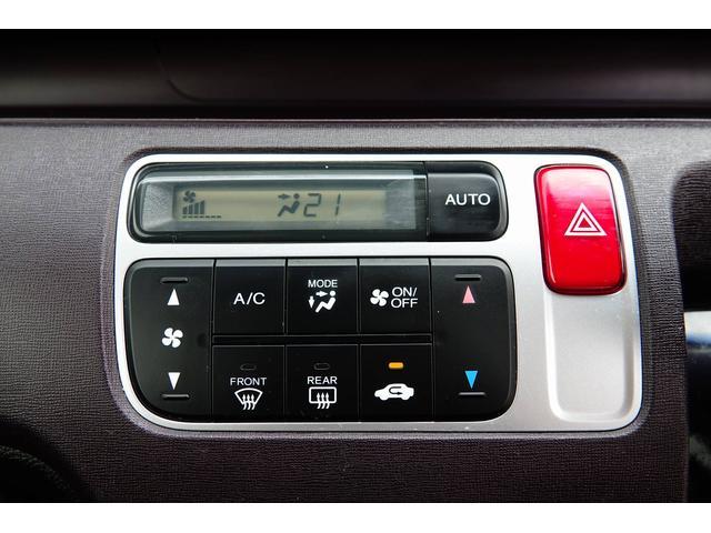「ホンダ」「N-ONE」「コンパクトカー」「沖縄県」の中古車29