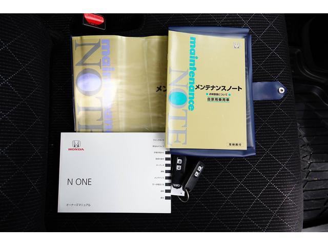 「ホンダ」「N-ONE」「コンパクトカー」「沖縄県」の中古車37