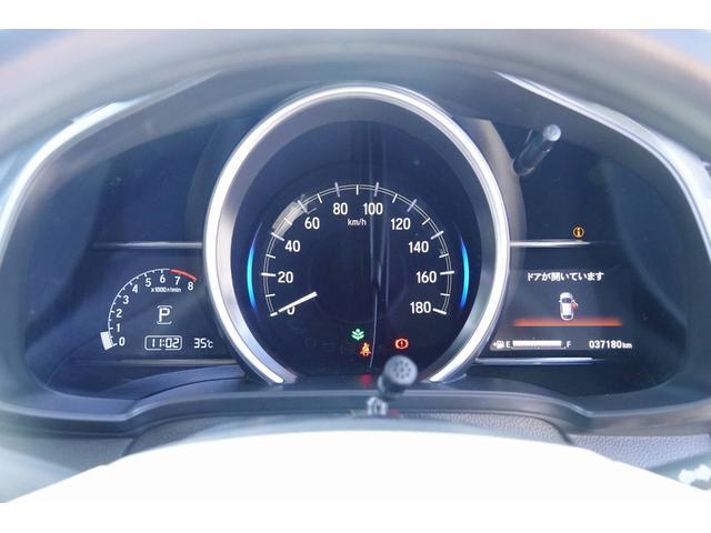 13G・L ホンダセンシング レンタアップ車 衝突軽減ブレーキ付(29枚目)