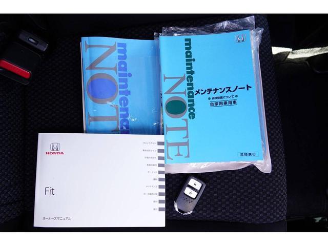 13G・L ホンダセンシング レンタアップ車 衝突軽減ブレーキ付(36枚目)