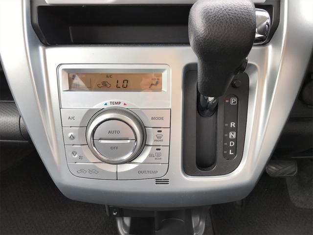 「マツダ」「フレアクロスオーバー」「コンパクトカー」「沖縄県」の中古車16