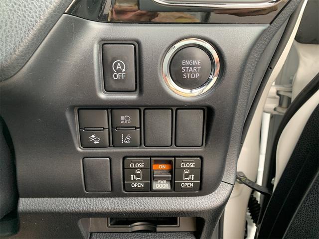 ZS 煌 Toyota Sefety Sence Bi-Beam LEDヘッドランプ 純正16インチアルミホイール エアロパーツ 両側パワースライド ナビ ETC バックカメラ(14枚目)