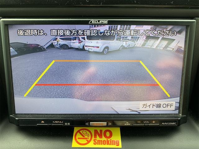 ZS 煌 Toyota Sefety Sence Bi-Beam LEDヘッドランプ 純正16インチアルミホイール エアロパーツ 両側パワースライド ナビ ETC バックカメラ(20枚目)