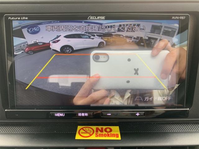 X S LEDヘッドランプ スマートアシスト プッシュスタート ブルートゥース ナビ ETC バックカメラ(17枚目)