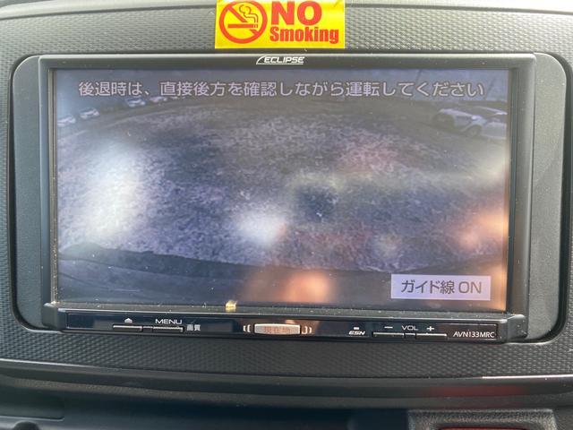 L SAIII カーナビ ETC バックカメラ スマートアシスト(17枚目)
