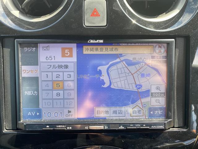 e-パワー X カーナビ ETC バックカメラ 衝突被害軽減システム(16枚目)