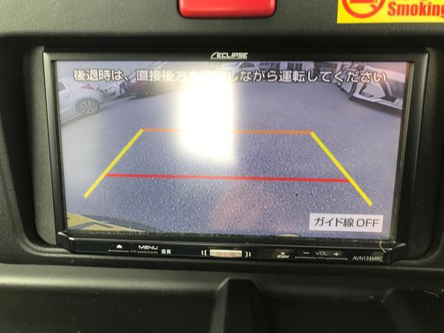 TB カーナビ ETC バックカメラ(19枚目)