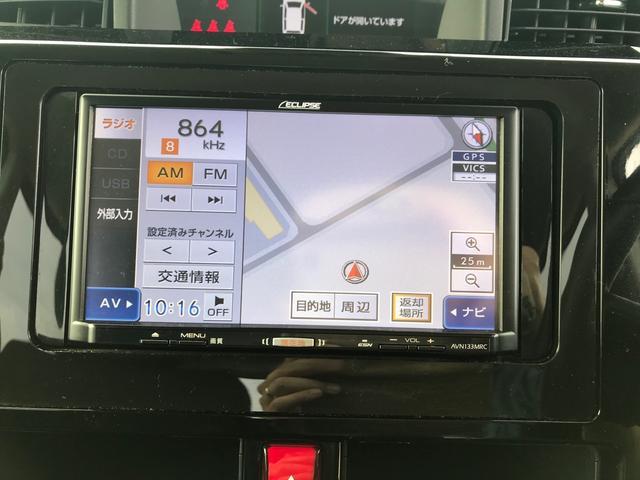 カスタムG-T カーナビ ETC バックカメラ 両側パワースライドドア 衝突被害軽減システム(20枚目)