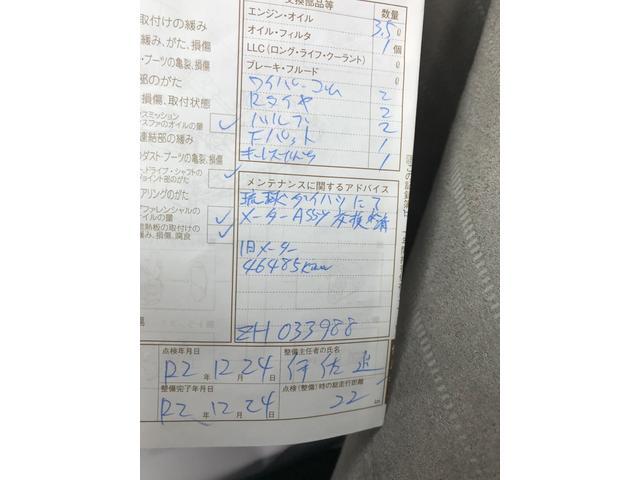 シルク SAIII カーナビ バックカメラ ETC 衝突被害軽減システム コーナーセンサー 記録簿(19枚目)
