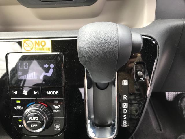 シルク SAIII カーナビ バックカメラ ETC 衝突被害軽減システム コーナーセンサー 記録簿(23枚目)