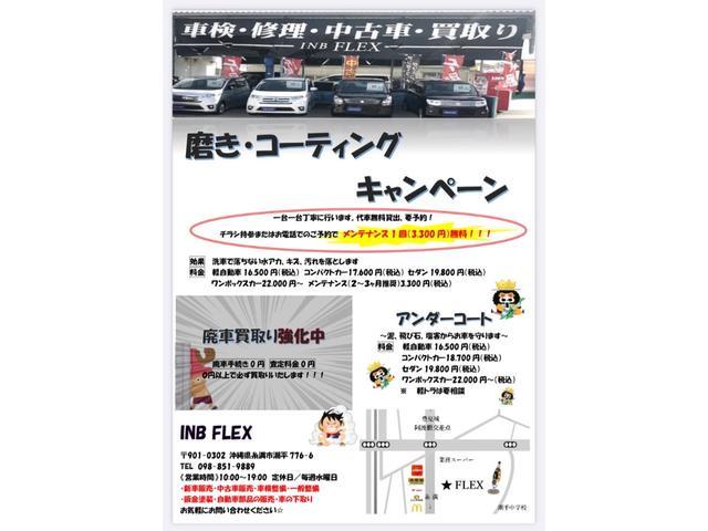 車検☆令和5年4月1日まで☆