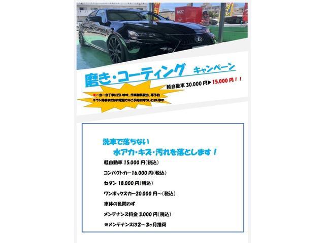 カスタム X プッシュスタート スマートキー アイドリングストップ CD/DVDオーディオ ETC バックカメラ 社外スピーカー カーフィルム(3枚目)