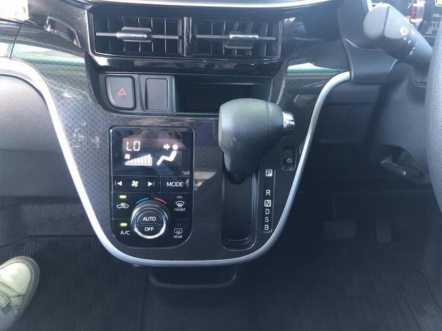 カスタム Xリミテッド SAIII 本土仕入れ プッシュスタート スマートキー アイドリングストップ SDナビ バックカメラ フルセグTV Bluetoothオーディオ シートヒーター ETC(12枚目)