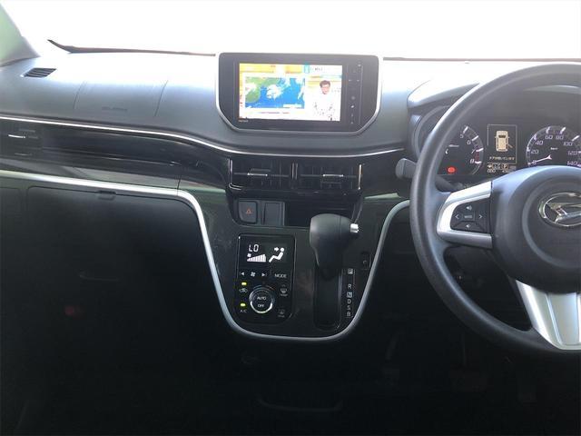 カスタム Xリミテッド SAIII 本土仕入れ プッシュスタート スマートキー アイドリングストップ SDナビ バックカメラ フルセグTV Bluetoothオーディオ シートヒーター ETC(17枚目)