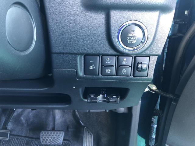 カスタム Xリミテッド SAIII 本土仕入れ プッシュスタート スマートキー アイドリングストップ SDナビ バックカメラ フルセグTV Bluetoothオーディオ シートヒーター ETC(24枚目)