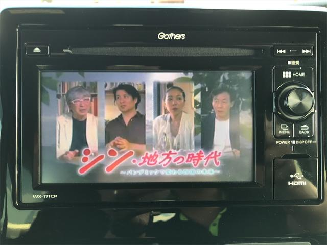 G・EXホンダセンシング TV ETC 前後ドライブレコーダー バックカメラ 両側電動スライド ハンズフリー(7枚目)