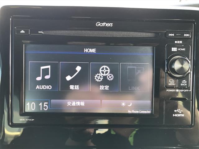 G・EXホンダセンシング TV ETC 前後ドライブレコーダー バックカメラ 両側電動スライド ハンズフリー(8枚目)