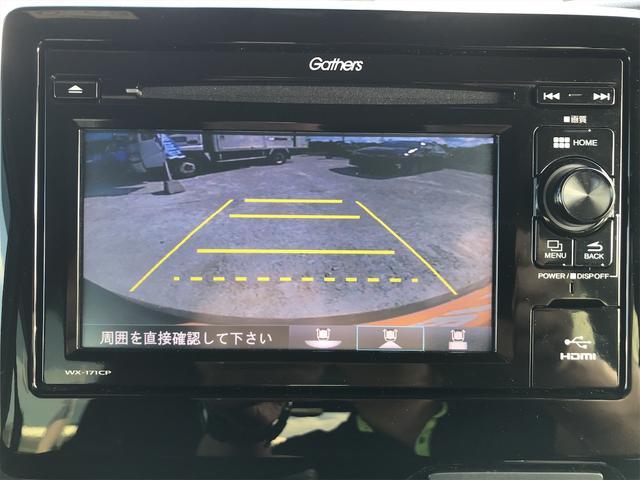 G・EXホンダセンシング TV ETC 前後ドライブレコーダー バックカメラ 両側電動スライド ハンズフリー(9枚目)
