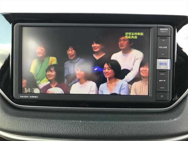 G スマートアシスト 純正ナビ バックカメラ DVD Bluetooth フルセグTV プッシュスタート 2年保証(8枚目)