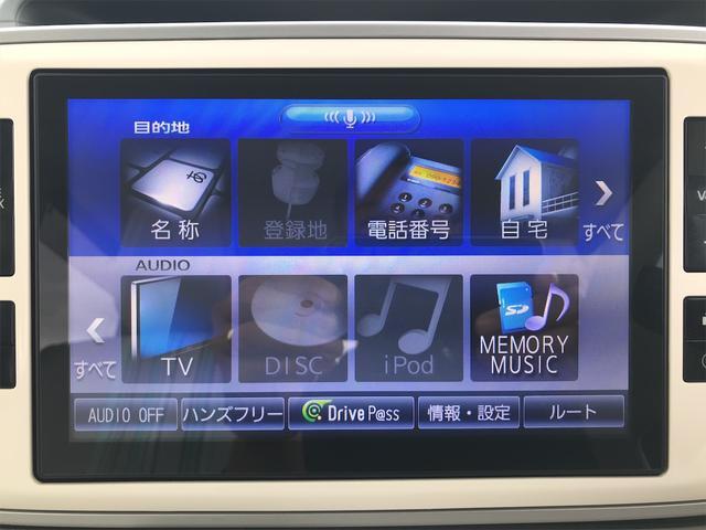 X SAII 全方位カメラ 純正8インチでかナビ TV DVD ドライブレコーダー フォグランプ ステリモ シートカバー ソナー付き(9枚目)