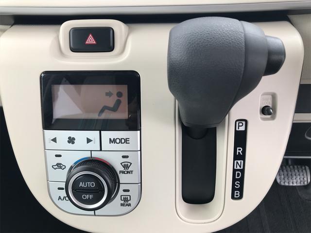 X SAII 全方位カメラ 純正8インチでかナビ TV DVD ドライブレコーダー フォグランプ ステリモ シートカバー ソナー付き(11枚目)