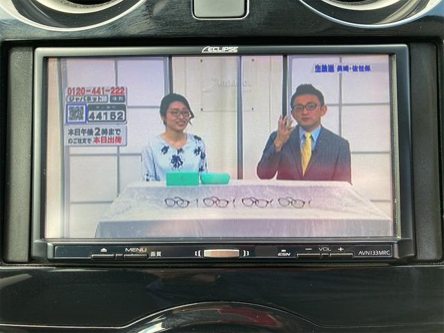 e-パワー X ★特選車★ ナビ TV USBケーブル コーナーソナー付き ETC アラウンドビューカメラ(8枚目)
