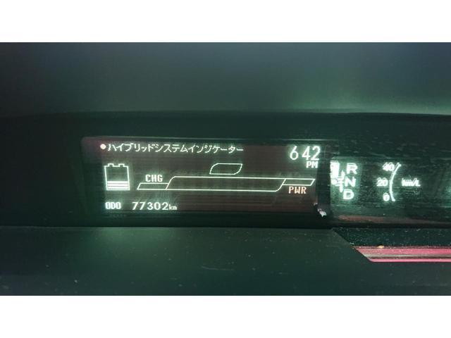 S LEDエディション 内地仕入車両 ナビTV Bluetooth バックカメラ DVD再生可 ETC ヘッドライトコーティング施工済(12枚目)