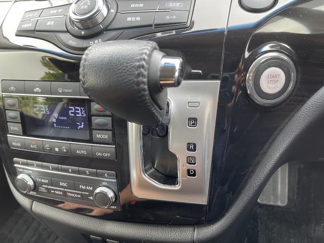 250ハイウェイスターS ナビ CD Bluetooth バックモニター アラウンドビューモニター ドライブレコーダー 左側パワースライド 2年保証対象車(37枚目)