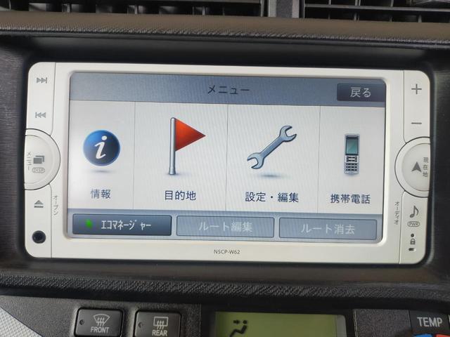 S 純正ナビ バックモニター ドライブレコーダー(3枚目)