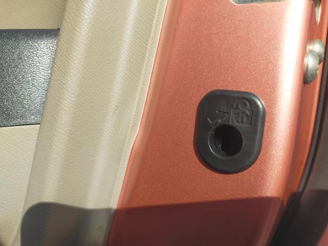 C キーレス UVカットガラス プライバシーガラス(24枚目)