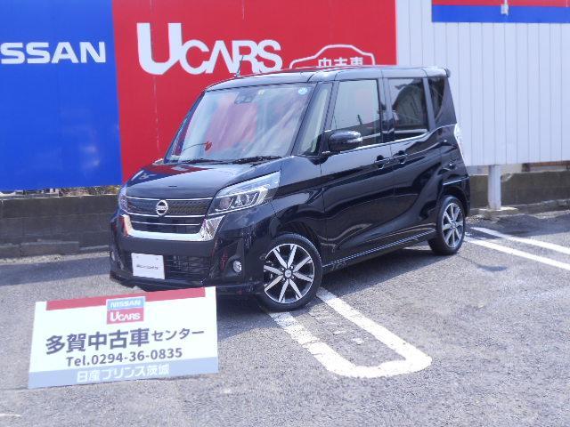 日産 ハイウェイスター X Vセレクション 社有車 メモリーナビ