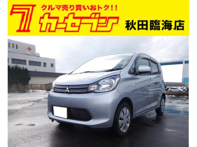 三菱 eKワゴン M 4WD 純正CD (車検整備付)