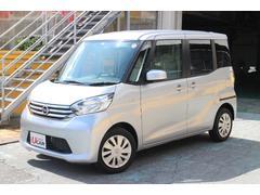 沖縄の中古車 日産 デイズルークス 車両価格 99.8万円 リ済別 平成26年 3.9万K シルバーM