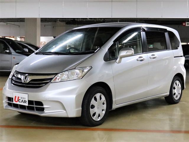 沖縄県の中古車ならフリード G ジャストセレクション 内地仕入 両側パワスラ 純ナビ