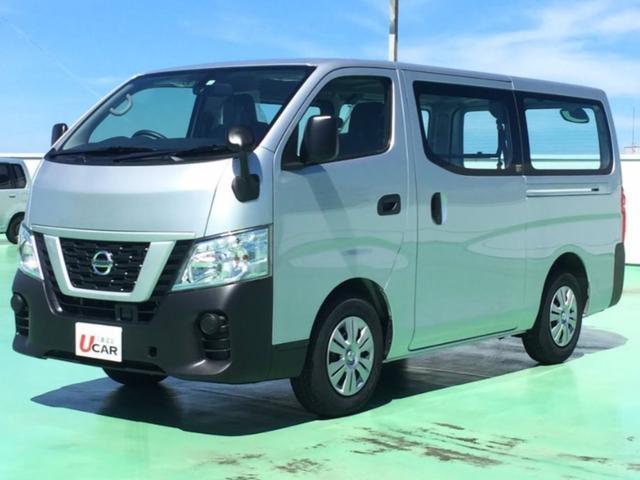 沖縄県の中古車ならNV350キャラバンバン ロングDXターボ 低床 ディーゼル 内地仕入 登録済未使用車
