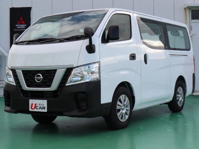沖縄県浦添市の中古車ならNV350キャラバンバン ロングDXターボ/低床・ディーゼル・内地仕入・登録済未使用車