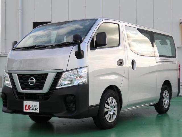 NV350キャラバンバン(沖縄 中古車) 色:ライトシルバー 価格:249.8万円 年式:2019(令和1)年 走行距離:15km