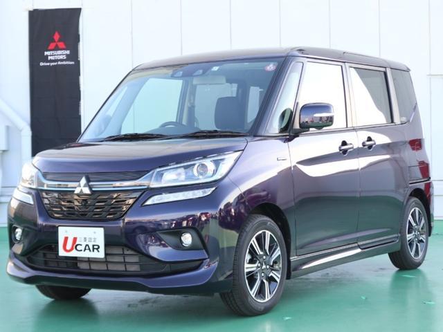 沖縄県の中古車ならデリカD:2 SV/全方位カメラ・登録済未使用車・LEDヘッド・両側Pスラ