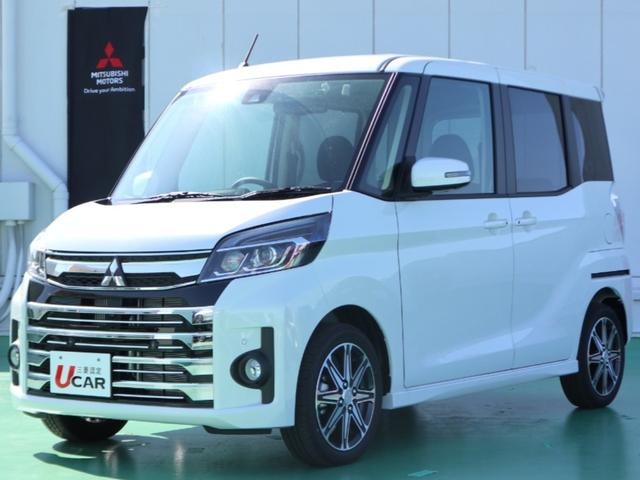 三菱 カスタムTセーフティパッケージ登録届け出済未使用車・ターボ車
