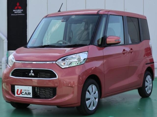 沖縄県の中古車ならeKスペース G セーフティパッケージ 届出済未使用車 車検R5/1月まで