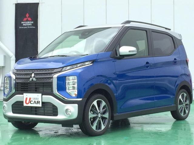 eKクロス(沖縄 中古車) 色:ライトニングブルーマイカII 価格:149.8万円 年式:2020(令和2)年 走行距離:16km
