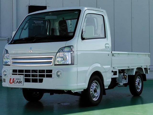 三菱 ミニキャブトラック G 4WD 届出済未使用車 ABS エアバッグ 踏み間違い防止システム キーレスエントリー エアコン パワーウインド 集中ドアロック 3方開 350kg積 デフロック機能付