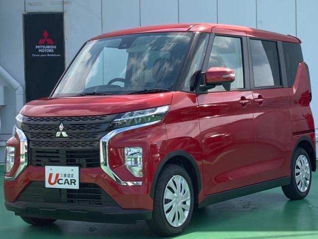 三菱 M 届出済未使用車 e-アシスト 衝突軽減ブレーキ コーナーセンサー キーレスエントリー アイドリングストップ LEDヘッドランプ ベンチシート シートヒーター